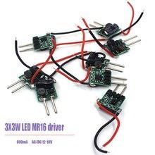 10 шт. 3X3 Вт 600mA светодиодный MR16 драйвер, 3*3 Вт Трансформатор питания для MR16 12 В лампы, мощность 3 шт. 3 Вт светодиодный высокой мощности лампы