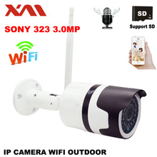 XM Sony IXM323 Wireless 3.0MP Outdoor Waterproof Bullet IP Camera Wifi Built-in audio Microphone Surveillance Camera