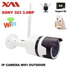 XM Sony IXM323 font b Wireless b font 3 0MP Outdoor Waterproof Bullet IP Camera Wifi