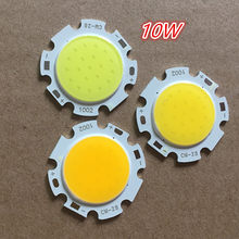 LED COB Chip 28*22mm Round Lighting Source 3W 5W 7W 10W for Spotlight Downlight Tube Light Ceiling Lamp 280-300ma(China)