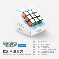Gan RSC Cube Gan356 Air Rubik Speed Cube 3x3 Magic Cube Puzzel Leren Onderwijs Speelgoed Drop Winkelen