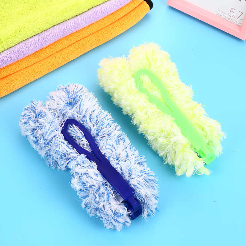 Ultrafine Fiber Household Soft Microfiber Cleaning Duster Brush Home Air-condition Car Furniture Cleaning Feather Dust Cleaner