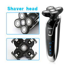 5D Washable Electric Men Shaver Razor Fa