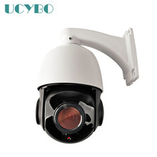 cctv AHD 960P hd mini ptz camera outdoor waterproof pan tilt 30x zoom 1.3mp IR night vision speed dome security camera system