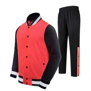 SANHENG Basketball pour hommes Maillot Concurrence Uniformes Costumes Bouton Complet Pantalons Ensembles De Vêtements De Sport Maillots de Basket-Ball Personnalisé 613AB