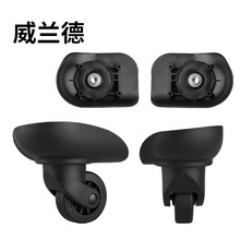 Luggage universal wheels accessories wheel trolley luggage factory direct sales pulley  maintenance shock absorption casters