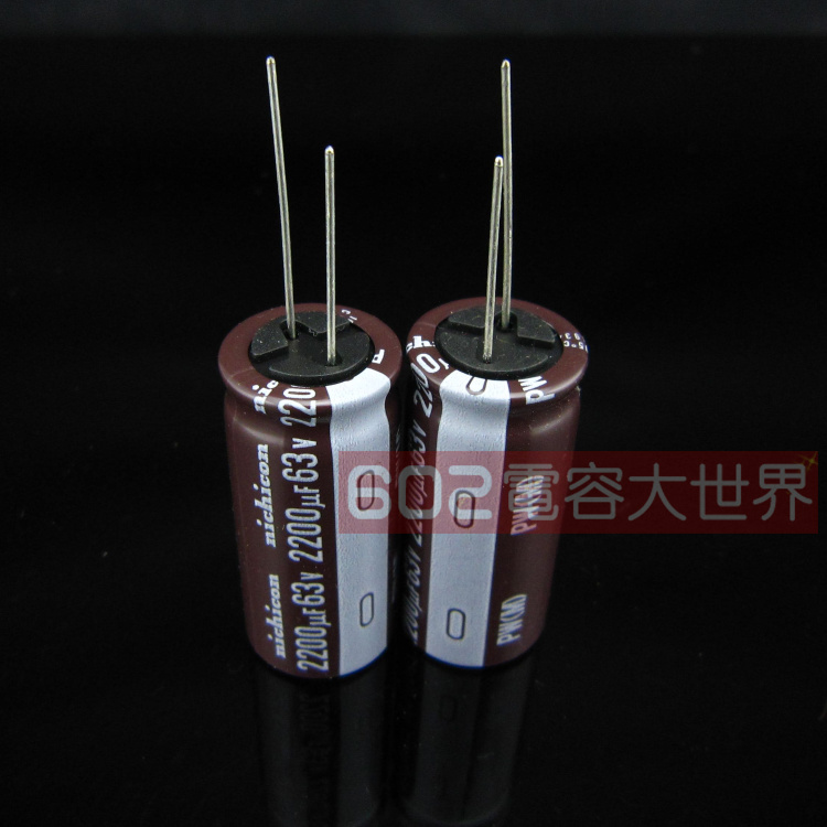 20PCS/50PCS Japan 's Original Nichicon Electrolytic Capacitors 63v2200uf 2200uf 63v PW High - Frequency Series Free Shipping