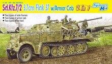 Модель дракон 6542 1/35 sd. Kfz.7 / 2 3.7 см бронежилет 37 Вт / броня кабина в наличии