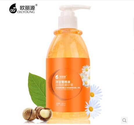 Chamomile Exfoliating Body Cream Whitening Moisturizing Anti Wrinkle Anti-Aging Nourishing Body Lotion Creams Skin Care