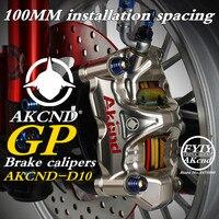 Akcnd мотоцикл тормозной насос модификация излучения на четыре поршневых тормозных суппорта под насос gp4 rx суппорты 100 точки блокировки