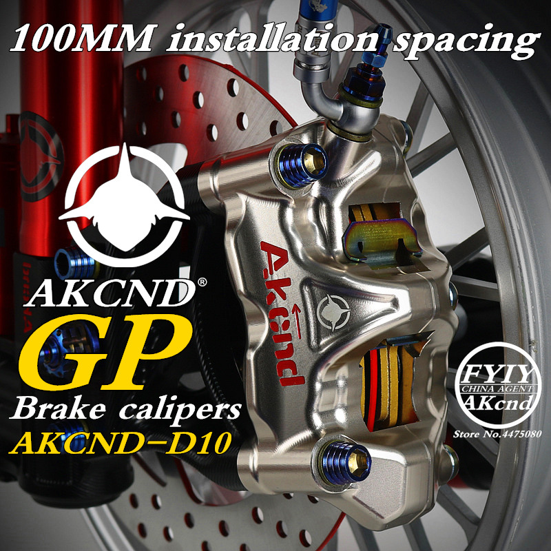 akcnd Motorcycle brake pump modification radiation on four piston calipers under the gp4-rx 100 lock points