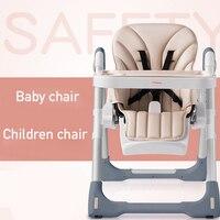 W12 детское кресло портативное детское сиденье для мебели Регулируемый складной стул многофункциональный регулируемый детский стул