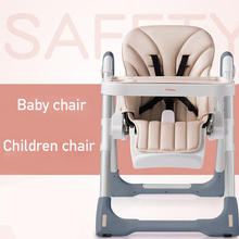 W12 Kids Chair Portable Infant Baby furniture Seat Dinner Table Adjustable Folding Chair Multifunction Adjustable Children Chair недорого