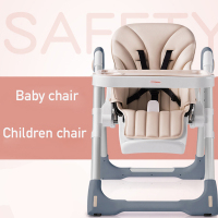 W12 Kids Chair Portable Infant Baby furniture Seat Dinner Table Adjustable Folding Chair Multifunction Adjustable Children Chair
