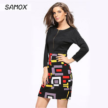 Summer Office Lady Dress 2019 New Fashion Women Geometric Color Matching Splice Sleeve Slim Fit Hip