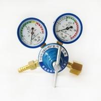 Oxygen Pressure Reducer Dual Gauge Brass Regulator 0 25 MPa for Welding Cutting Oxygen Pressure Regulator