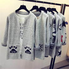 2017 Fashion Star Pattern Cardigans Female Sweaters Long Sleeve Knitted Slim Women Sweater Cardigan