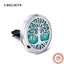 Tree of Life Car Essential Oil Diffuser สแตน(China)