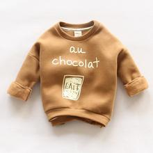 Children's Sweatshirts 2017 New Style Fashion Hoodies Boys Sweater Cotton Warm Kids Top Clothes for Girls