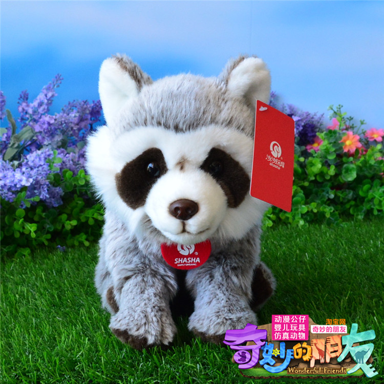 High Quality Simulation Raccoon Plush Toys Stuffed Animal Toy Soft Small Raccoons Plush Dolls Kids Toys Gifts stuffed animal 120cm simulation giraffe plush toy doll high quality gift present w1161