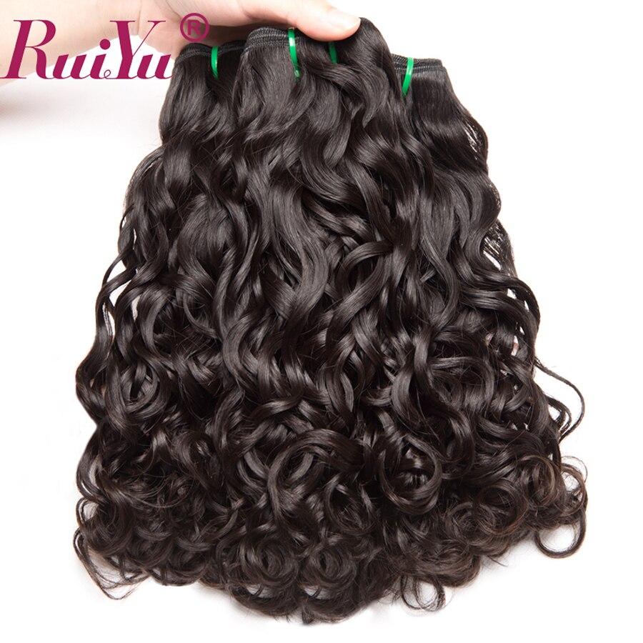 RUIYU font b Hair b font Brazilian Water Wave font b Hair b font Weave Bundles