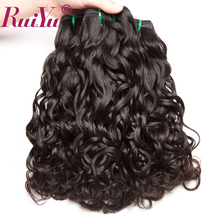 RUIYU Hair Brazilian Water Wave Hair Weave Bundles Human Hair Extensions Non Remy Hair Bundles Natural Black Can Be Dyed 1 pc