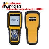 100% obdstar X300M OBDII Пробег коррекции инструмента X300 M пробег настроить диагностический сканер обновление через официальный сайт DHL Бесплатная