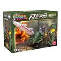 ENLIGHTEN CombatsZone Military Rocket Launcher Missile Artillery Headquarters Model Building Blocks Kids Toys