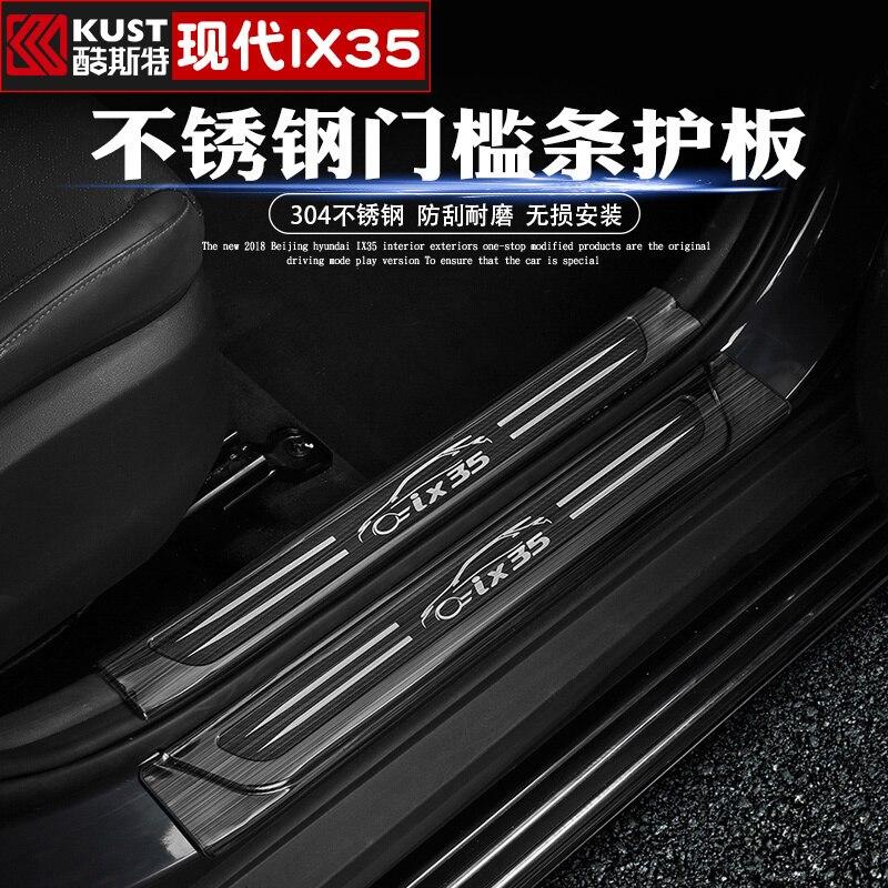 Garniture de seuil de porte en acier inoxydable de haute qualité pour Hyundai IX35 2018 2018 2019 accessoires de voiture