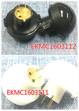 EKMC1603111 E616 12 Mt/EKMC1603112