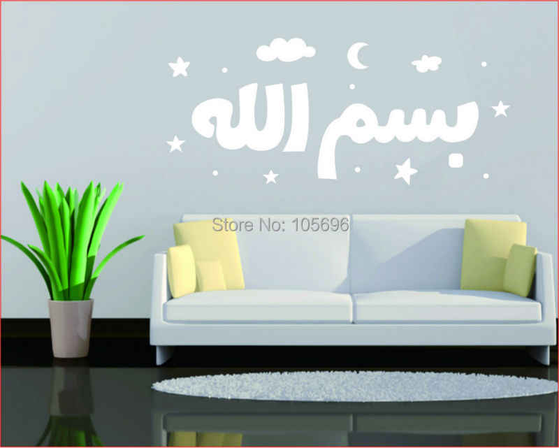 Detail Feedback Questions about Islam Prayer Home Decor