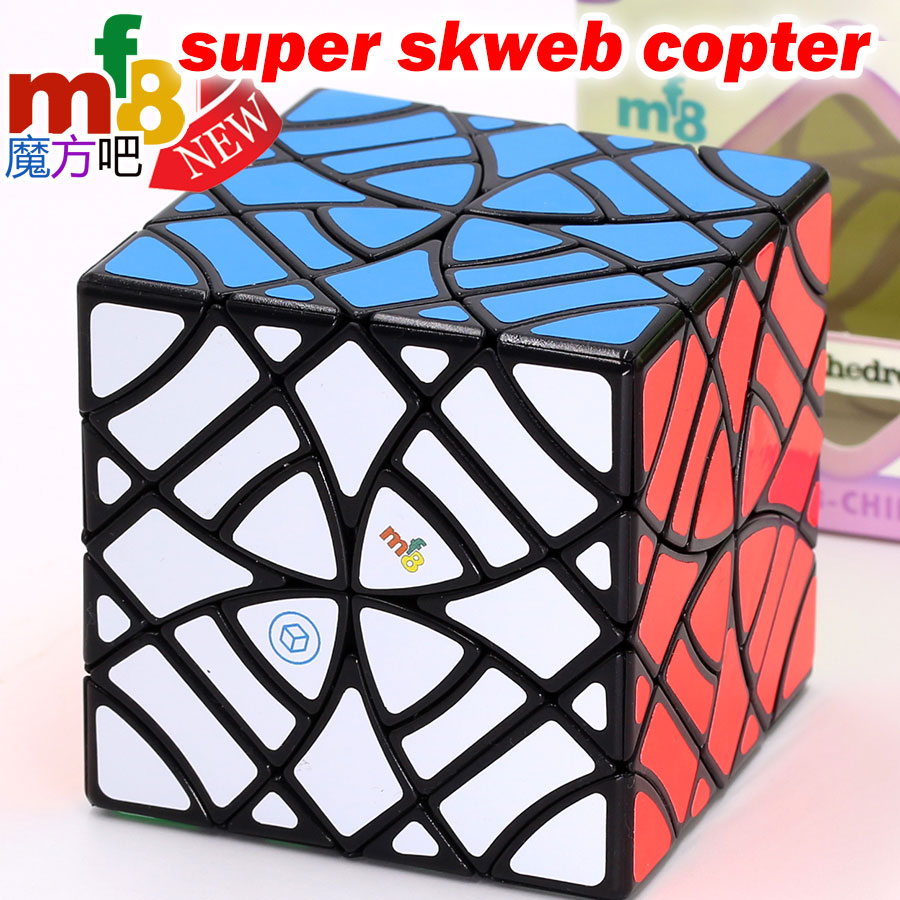 Magic Cube puzzle mf8 super skewb helicopter cube strange shape special level twist wisdom educational champion