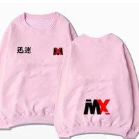 HPEIYPEI KPOP MONSTA X Album Hoodie K POP Casual Cotton Hoodies Clothes Pullover Printed Long Sleeve Sweatshirts WY372