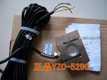 лучшая цена Free shippin     Type YZC-528C/S pull sensor /2t/3 t pull pressure sensor / weighing sensor measuring force