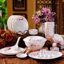 56 Jingdezhen ceramics tableware romantic bone china dishes set SVL6LFFP