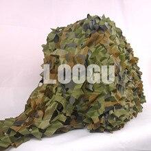 Loogu жилье леса чистое джунгли e природе камуфляж сетки охота *