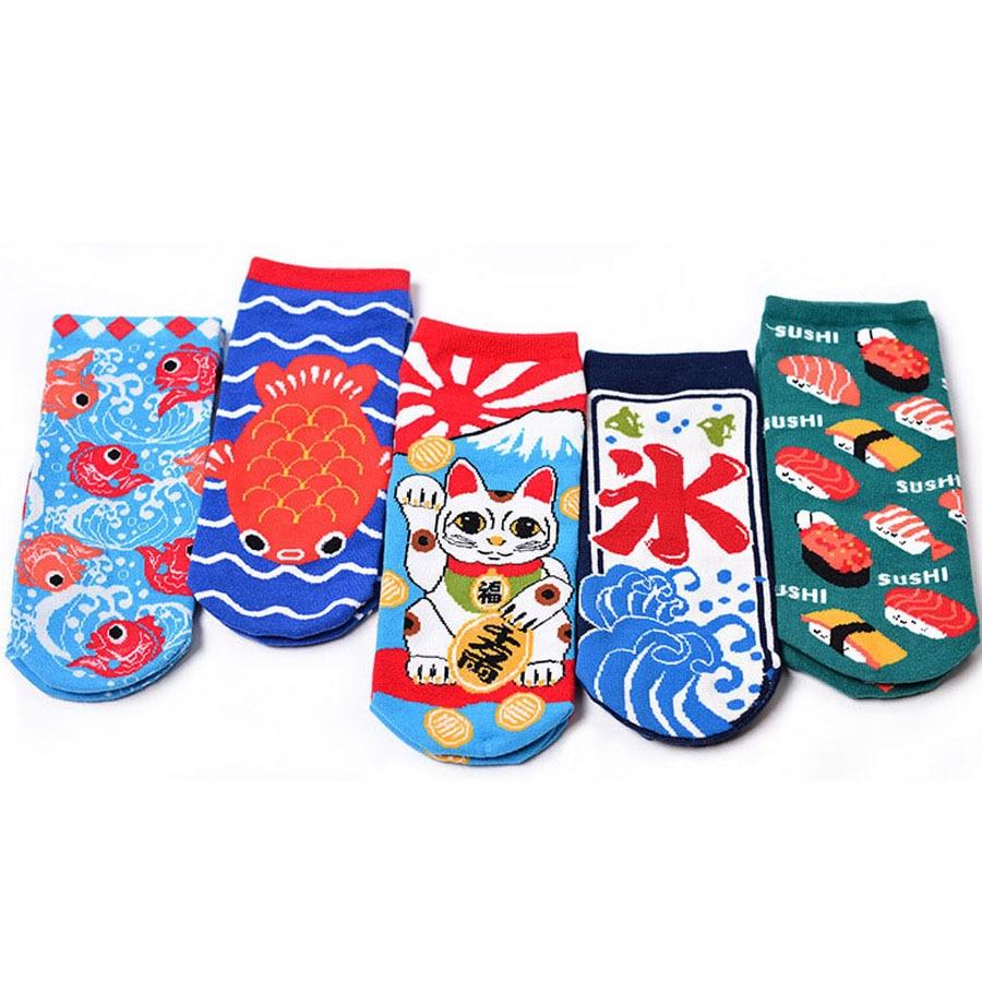 Japanese Cartoon Carp Flag/ Lucky Cat/Sushi Jacquard Spring Summer Cute kawai No Show Ankle   Socks   Women Girls