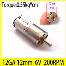 NEW micro Sealed gear box motor  12GA 6V 200RPM 12MM DC 6V motor high torque gear box motor gearmotors dc 200RPM CNC
