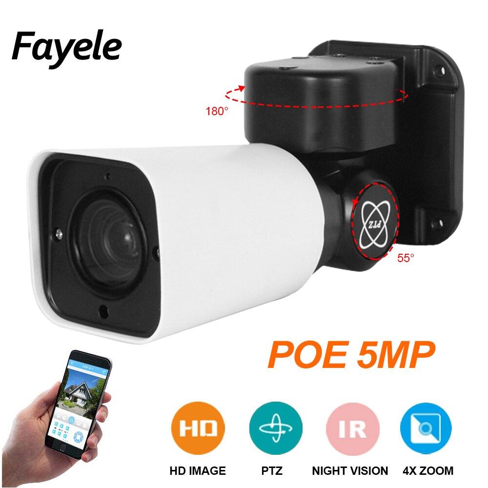 POE HD 5MP Bullet PTZ IP Camera Outdoor Onvif 4X ZOOM Waterproof H 265 IR 60M