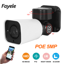 POE HD 5MP Bullet PTZ IP Camera Outdoor Onvif 4X ZOOM Waterproof H.265 IR 60M P2P MINI CCTV Security Camera Pan Tilt Mobile View