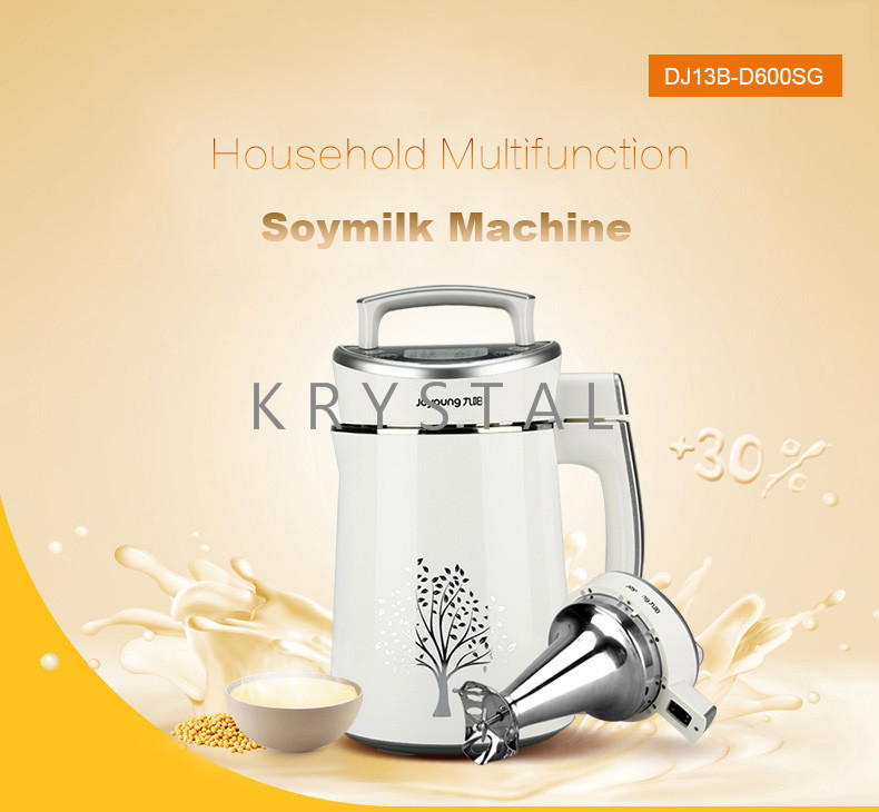 Electric Soymilk Maker 2-5 people Household Soybean Milk Machine Soymilk Grinding Machine soybean milk machine household soymilk machine multifunctional automatic intelligent soybean milk machine