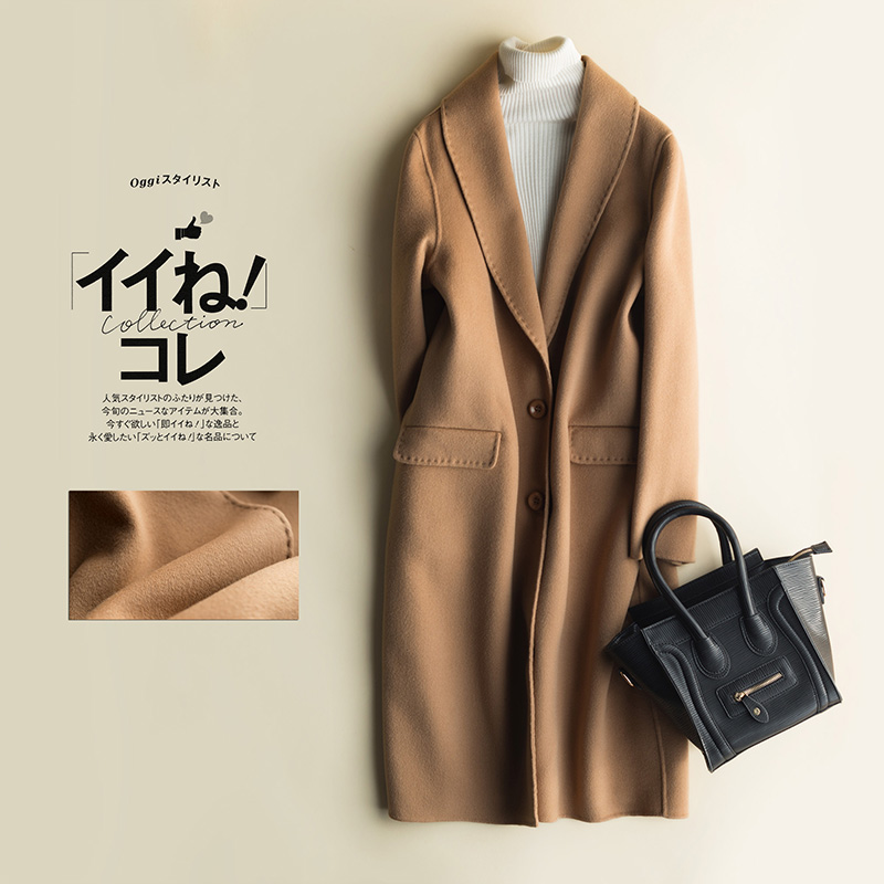 JECH 2017 Popular Fashion Winter Long Women Coat Cashmere Coat Female Office Lady V-Neck Wool Women Coat Top Grade Coat