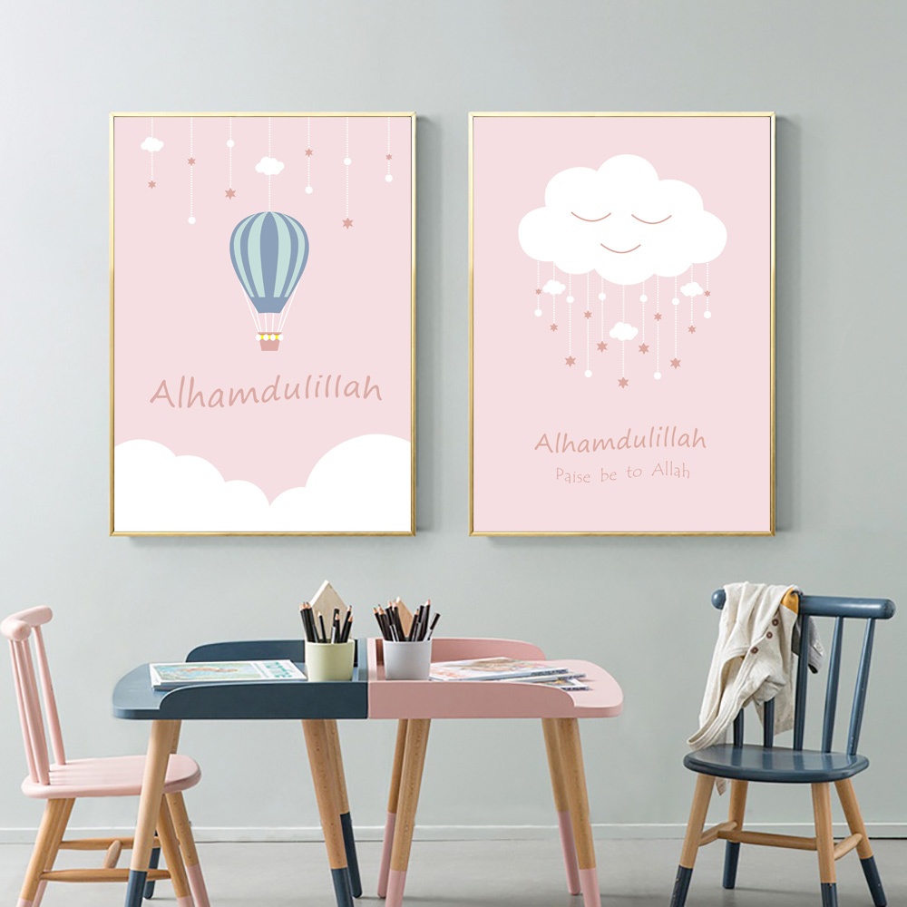 Islamic Wall Art print Hot Air Ballon Nursery Poster Cloud Cartoon Canvas Painting Arabic Calligraphy Pink Picture For Kids Room-in Painting & Calligraphy from Home & Garden