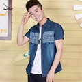 New Korean Fashion 2017 Men denim Shirts button Turn down Collar man Short Sleeve Slim Casual summer blouse 29