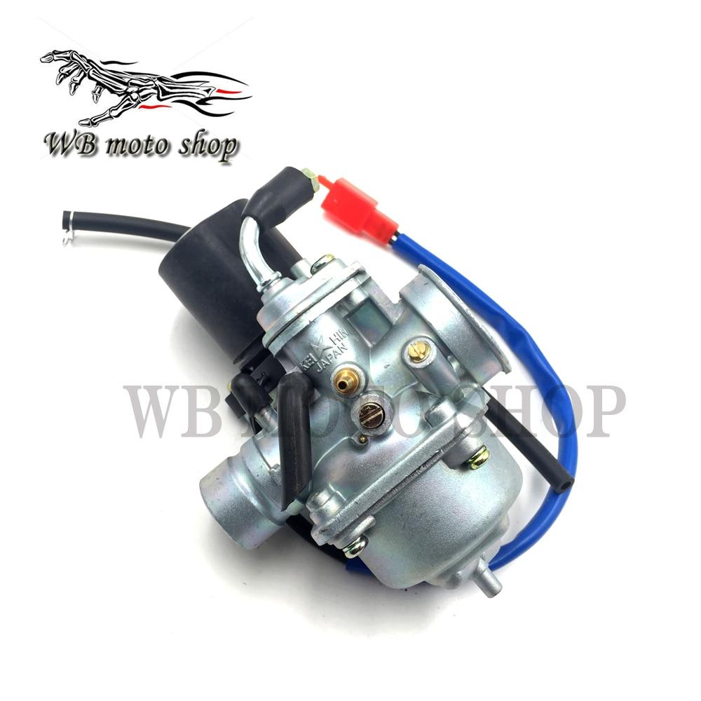 2 stroke cooling fan Jog 50cc-90cc
