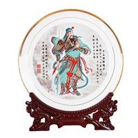 Chinese Maitreya Buddha Guan Fine Bone China Ceramic Plate Decoration Plate Hanging Plate Porcelain Plate Set Home Decoration
