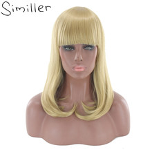 Similler Light Deep Brown High Temperature Fiber Hair Straight Women Synthetic Wig with Fringe Bangs Medium Parting(China)