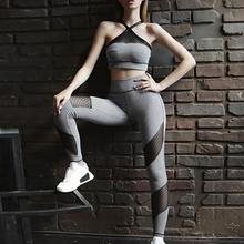 Sport Women's Clothing Sets Gym Jogging