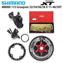 SHIMANO DEORE XT M8000 11 Speed bike Derailleurs 11-46/50T CSMX8 Cassette + Chainring + YBN Chain MTB bike Groupset 32/34/36/38(China)