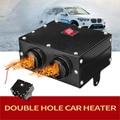 ГОРЯЧАЯ 400W 12 V/24 V Автомобильный Вентилятор нагреватель Demister горячей воды теплее JLD